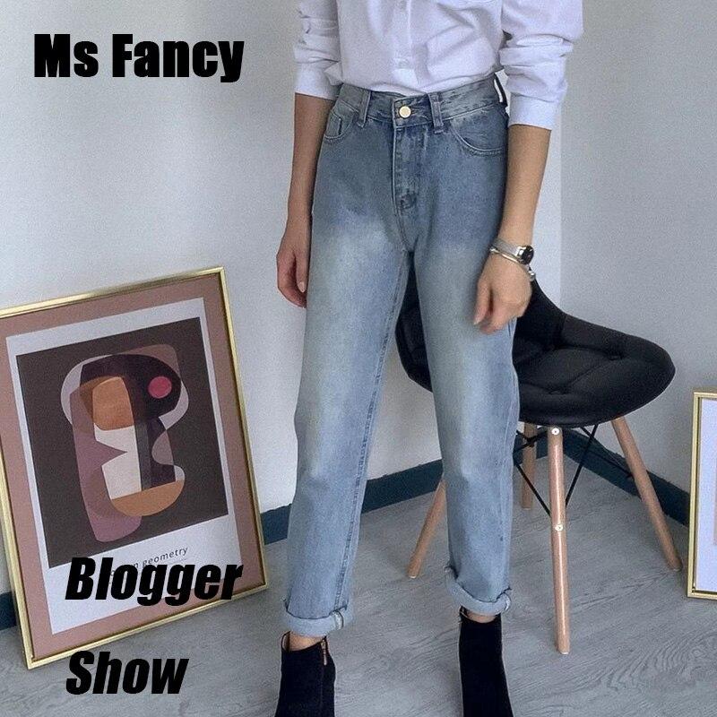 2019 Autumn Women Fashion Vintage Blue Jeans Causal Loose Mom Jeans Boyfriend Style Streetwear Jeans Pants