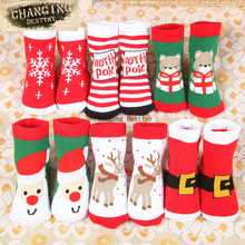 Christmas Themed Children Pure Cotton Cartoon Jacquard Socks Red Baby Absorb Sweat Permeability (one Size)
