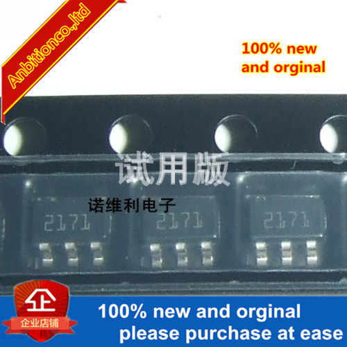 5pcs 100% New Original STMPS2171STR SOT23-5 Power Switch Chip In Stock