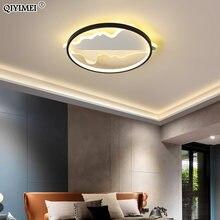 Современный минималистичный светодиодный потолочный светильник
