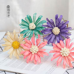 Ретро имитация цветов, сохраненные свежими цветами, солнце, Джу ракушка, букет из сушеных цветов, подставка под фото, украшение дома