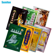 8Pcs/bag of Seven Types…