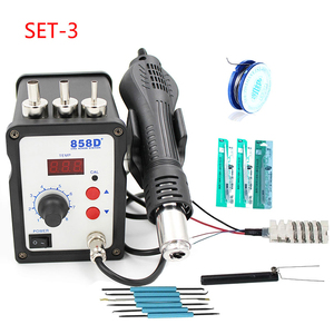 Image 4 - 858D+ 220V Hot Air Gun 700W ESD Soldering Station LED Digital Heat Gun Desoldering Solder Station Upgrade From 858D Air Nozzles