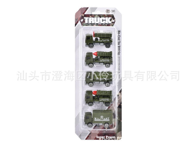 New Style Alloy Engineering Firefighting Series Car Toy Car Package Children Model Military Car Model Toy