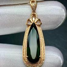 Настоящие хорошие драгоценности розовое золото 18 карат Природный зеленый турмалин 7.2ct бриллиантами драгоценный камень, бриллиант Для женщин Подвески Ожерелья