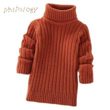 Filologia pure color flash przędza jesień zima chłopiec dziewczyna kid grube bluzki z golfem jednolity wysoki kołnierz sweter sweter tanie tanio philology Akrylowe Formalne Stałe REGULAR Unisex Pełna NONE Pasuje prawda na wymiar weź swój normalny rozmiar Brak