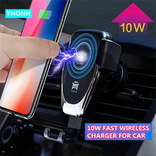 YHONH 10W Fast Charging Compatible with iPhone 8 8 Plus X XS XR XS MAX Samsung Galaxy and All QI-Enabled Smartphone cheap Plastic in Car Holder With Charging Indicator Used With Phone Micro Usb
