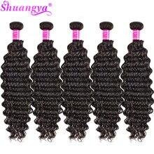Оптовая продажа, глубокая волна, пряди волос, перуанские волосы, 100% непрессованные натуральные человеческие волосы, пряди для наращивания, ...