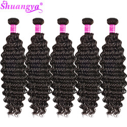Wholesale Deep Wave Hair Bundles Peruvian Hair 100% Unpressed Virgin Human Hair Extension Bundles Deal for Black Women