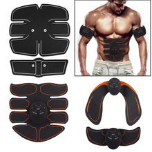 Smart EMS Hips Trainer Electric Muscle Simulators Slimming Fat Burning Exerciser Gym Fitness Abdominal Tool Unisex