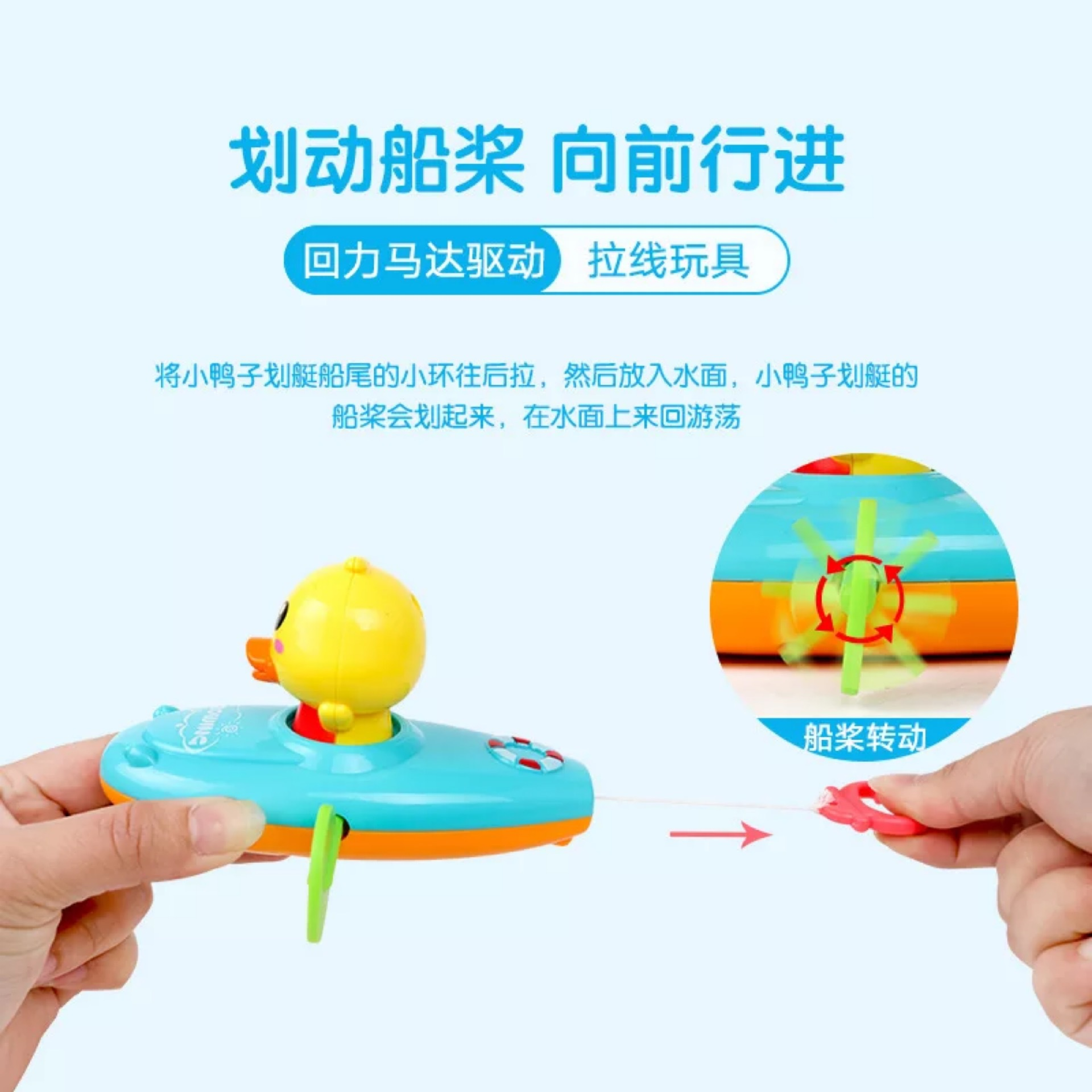 Summer New Style Water Toys Warrior Rowing Small Yellow Duck Boating Bath Play With Water Children Bathroom Winding Toy