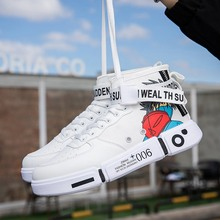 NNew Men's High Top Casual Cartoon Shoes High Quality Comfor
