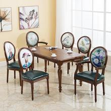 Silla de restaurante americano Retro de madera maciza de roble hogar nórdico sillón café Club Western restaurante tela arte Silla de ocio