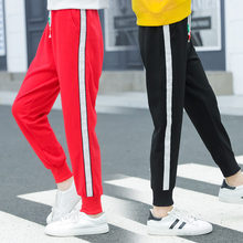 New Arrival Kids Sports Pants for Girl Teenagers Side Striped Legins Girls Track Knitted Sweat Trousers 4-14T