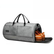 Независимая спортивная сумка мужская водонепроницаемая нейлоновая