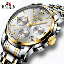 HAIQIN Mens Watches New Military Luxury Brand Watch Men Quartz Stainless Steel Male Fashion Chronograph Relogio Masculino
