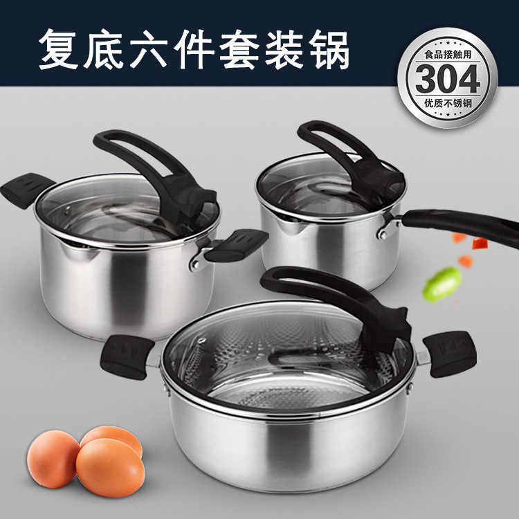 Pot Set Combination 304 Stainless Steel Stew Pot Milk Pot Non-stick Pot Household Full Set Kitchenware Kit Gift Box