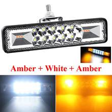 1 Pc 12V 24V 48W 6 Led Light Bar Offroad Spot Werk Led-verlichting Strobe Flash Werken led Licht Bar Voor Jeeps Offroad Truck Atv Suv(China)