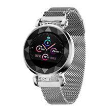 DB13 Ms. color screen smart bracelet SL08 real-time heart rate monitoring fashion sports step-by-step single touch IP68