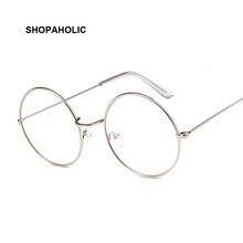 Gafas ópticas de Estilo Vintage Retro, lentes transparentes con montura de Metal, a la moda, estilo Harry, pequeñas y redondas, color negro