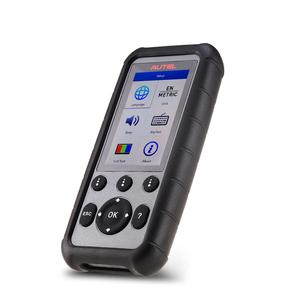 Image 5 - Autel MaxiDiag MD806 EOBD Car 4 System Diagnostic Tool 7 Reset Function DPF OBD OBD2 Scanner Code Reader PK MD802 MD808 CRP129
