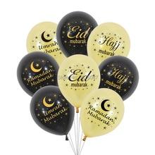 Hajj umrah Ramadán eid mubarak globo dorado negro impreso islámico musulmán Año Nuevo decoración de fiestas eid mubarak banners