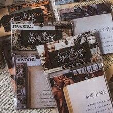 Vintage Retro list z wyspy notatnik Diy papierowy materiał paczka dziennik Scrapbooking notatnik hurtownia