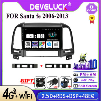 2 Din Android 10 Car Radio Multimedia Video Player GPS Navigation For Hyundai Santa Fe 2006 2007 2008-2012 2 din Stereo Screen image