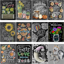 Full round diamond 5D DIY painting blackboard text  embroidery cross stitch 3D home decoration gift