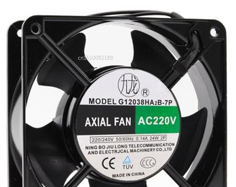 For G12038HA2B-7P Cooling Fan 220V 0.14A 24W 220v Welding Machine Fan Cooling Fan Free Shipping