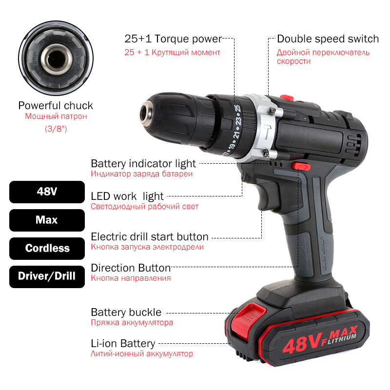 Tools : 48VF Electric Drill Impact Drill Cordless Screwdriver Wireless Power Driver Lithium Battery Wrench Wireless Electric Drill Set