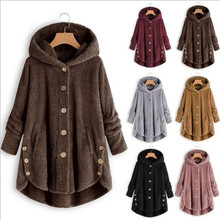 Large size women's fur coat 2019 new winter fashion women's faux fur coat button plush top irregular solid color coat недорого