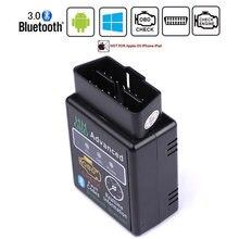 Bluetooth v2.1 elm327 obd2 scanner obd ferramenta de diagnóstico do carro para skoda fabia 2 octavia a5 a7 rápido roomster yeti kodiaq excelente