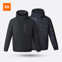 Xiaomi ULEEMARK Smart Fever Double-sided Wear 3.0 Men's Goose Down Jacket Intelligent Temperature Control 3-level Adjustable(China)