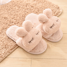 Winter Fashion Kids Home Slippers Faux Fur Warm Shoes Girls Slip on Flats Female Children Fur Flip Flops Indoor Non-slip Slippe