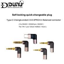 DUNU самоблокирующийся быстрой со сменной вилкой TYPE C 3,5 несимметричный 2,5/3.5PRO/4,4 сбалансированный разъем для Android USB типа C для телефона