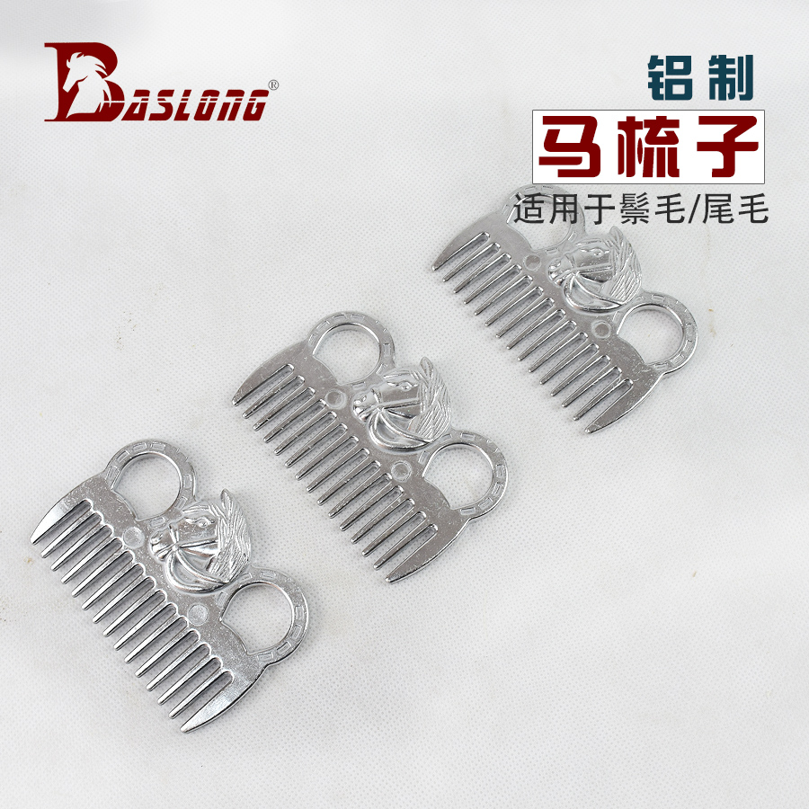 Currycomb Aluminum Mane Comb Horses Cleaning Supplies