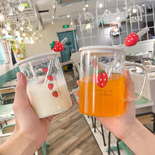 Lid Straw-Cups Glass Small Korean-Style Milk Cute Literary Heart Girl with Fresh Female