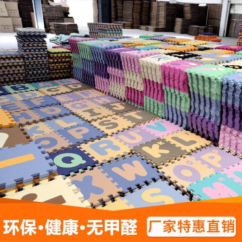 Vente chaude Eva respectueux de l'environnement mousse tapis de sol maison Joint rampe sous-enfants Puzzle tapis 30*30 anti-dérapant Dro