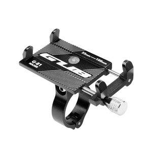 Универсальный алюминиевый держатель для телефона GUB для велосипеда, MTB, горный велосипед, мотоцикл, подставка на руль с зажимом для смартфон...