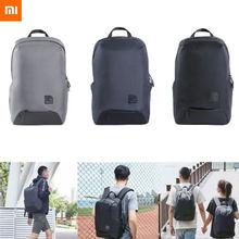 Спортивный рюкзак xiaomi для отдыха декомпрессионный материал