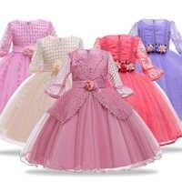 Vestido infantil inverno crianças vestido meninas pérolas princesa vestido de flor meninas vestido de casamento crianças vestidos para meninas vestido de festa