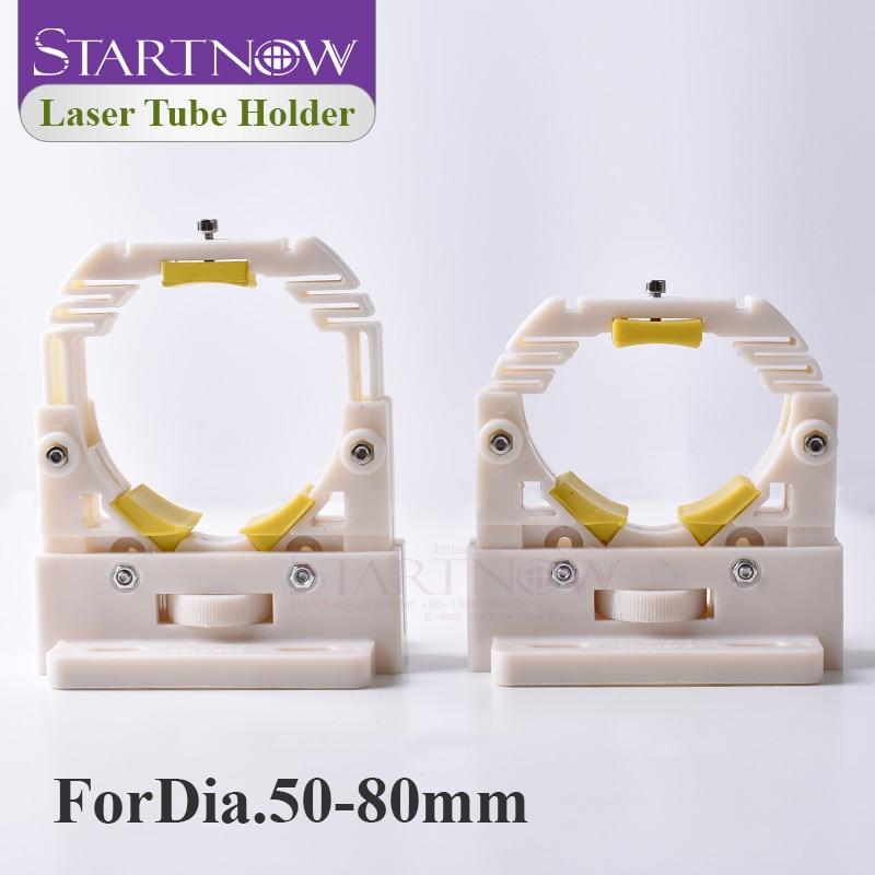 Startnow 50-80mm Laser Tube Support Mount Base Flexible Lamp Holder Adjustable Plastic Bracket For CO2 Laser Machine Spare Parts