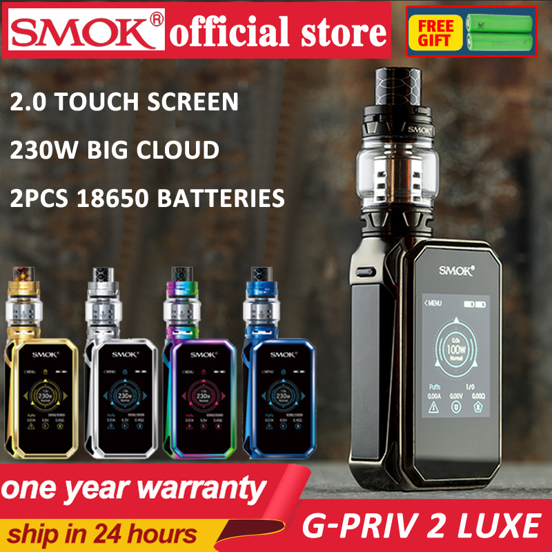 Nuevo SMOK las existencias e cigarrillo Vape kit SMOK G-PRIV 2 Luxe edición Kit 230W caja TFV12 Príncipe atomizador 8ML tanque del SMOK X Priv Kit