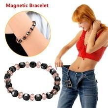 Weight Loss Bio Magnetic Bracelet 1Pcs Charm Bracelets for Men Women Twisted Magnet Health Slimming Bracelets Bangles Jewelry