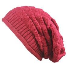 Зимние вязаные шапки бини Женская Толстая теплая шапка skullies