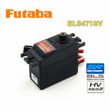 Original Futaba BLS471SV S.Bus2 HV programmable high voltage brushless digital car servo 100% original power hd digital servo hd 1235mg high voltage 40kg for 1 5 car can work for futaba jr free shipping