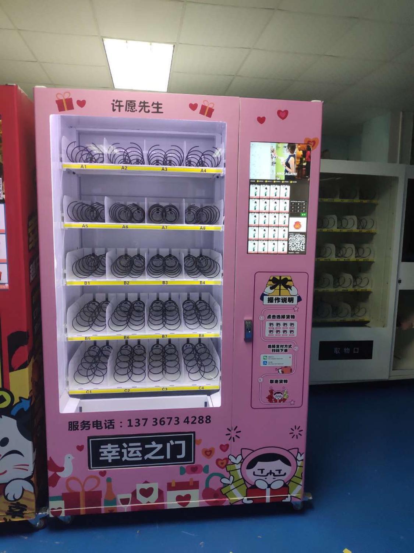 Smart 24 Hours Self-service Automatic Milk Food Snack Drink Vending Machine
