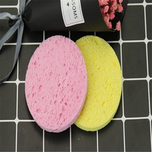 Beauty Makeup Spong Puff Cosmetic-Puff Foundation-Contour Facial-Sponges-Powder Soft