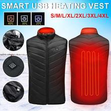 цена Outdoor Electric Heated Vest USB Heating Vest Winter Thermal Cloth Feather Hot Sale Camping Hiking Warm Hunting Jacket онлайн в 2017 году